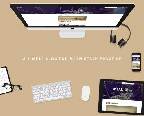 MEAN Blog