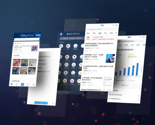 Analyst App Screens